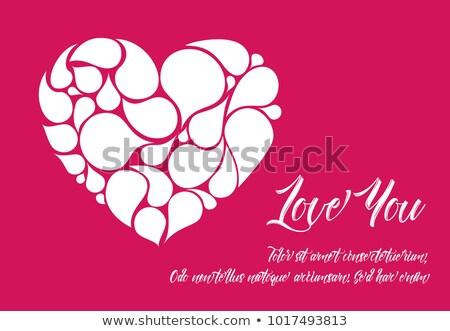 Minimalist şablon beyaz kalp damlacık Stok fotoğraf © orson
