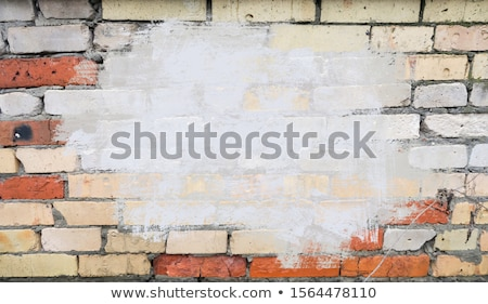 red and green repair wall background Stock photo © romvo