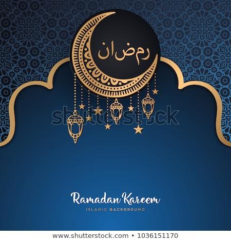 Ramadan mandala decoração feliz Foto stock © SArts