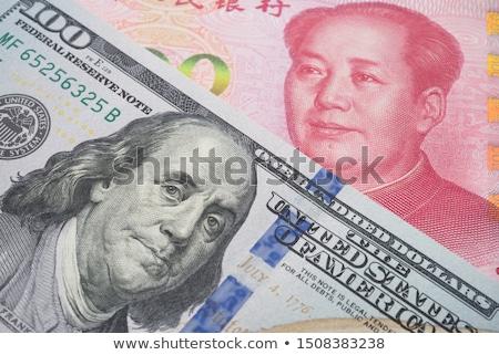 Китай · США · валюта · войны · китайский · символ - Сток-фото © devon