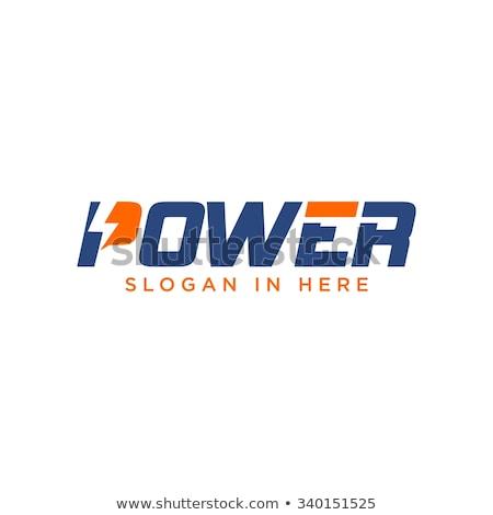 éolienne · vecteur · icône · logo · symbole · design - photo stock © djdarkflower