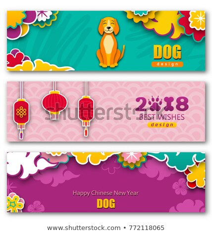 2018 chinese new year banner earthen dog eastern poster stock photo © smeagorl