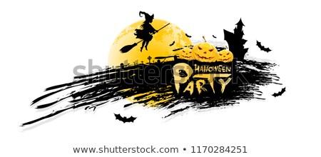 Halloween pompoen gras partij glimlachend cartoon Stockfoto © WaD