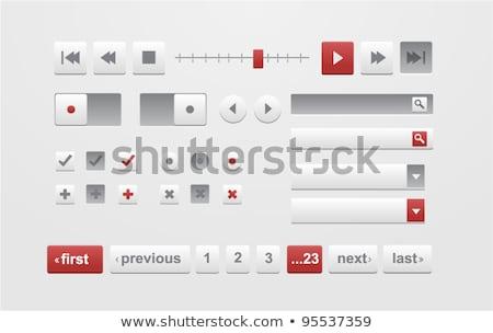 ウェブ · アプリケーション · 3D · デザイン · インターネット - ストックフォト © essl