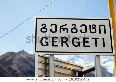 Yol işareti köy Georgia yol dağ Stok fotoğraf © boggy