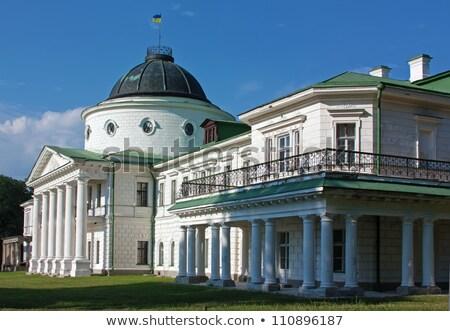 country estates Kachanovka, Ukraine Stock photo © borisb17