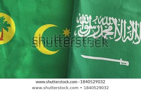 Saudi Arabia and Cocos (Keeling) Islands Flags  Stock photo © Istanbul2009