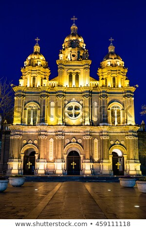 St. Joseph Cathedral at night time, Beijing, China, also known as the Orient Cathedral, built in 165 Stock photo © galitskaya