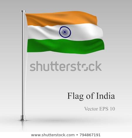 Ondulado indiano bandeira república dia abstrato Foto stock © SArts