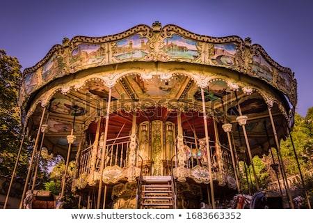 Carrousel in sky Stock photo © Paha_L