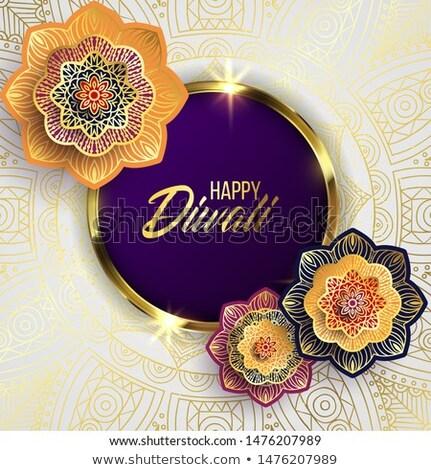 beautiful happy dhanteras festival card with diya decoration Stock photo © SArts