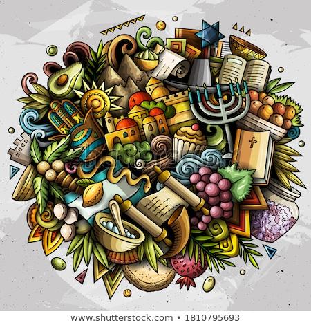 Israel hand drawn cartoon doodles illustration. Funny travel design. Stock photo © balabolka