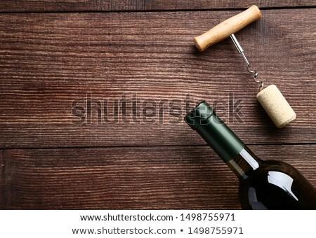 Screw opened Stock photo © zzve