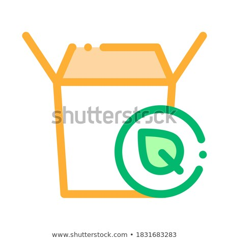 carton box for food with plant leaf vector icon stock photo © pikepicture