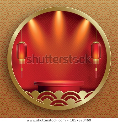beautiful happy chinese new year greeting background design Stock photo © SArts