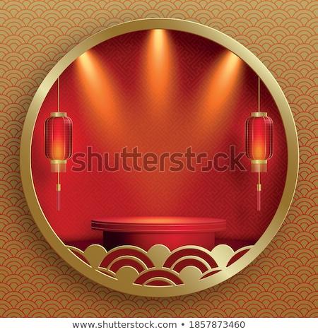beautiful happy chinese new year greeting background design Stock photo © SArts