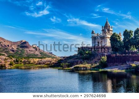 Mausolée Inde touristiques fort paysage Voyage Photo stock © dmitry_rukhlenko