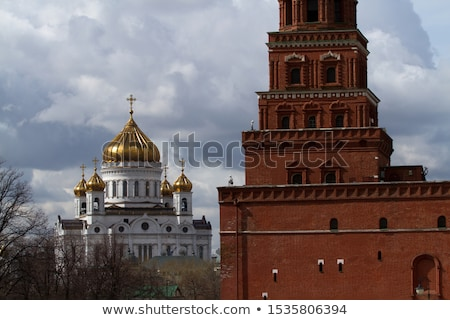 The Cathedral of Christ the Saviour Stock photo © simply