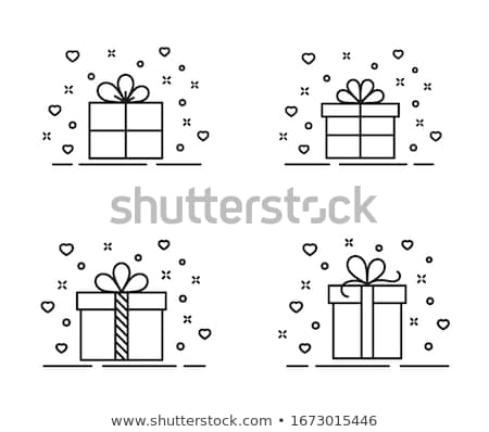 Cadeau icône bouton blanche papier heureux Photo stock © Imaagio