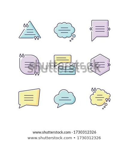 Denk web internet vierkante vector Geel Stockfoto © rizwanali3d