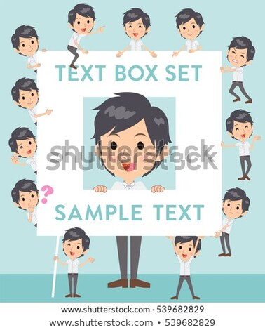 White short sleeved shirt business men text box stock photo © toyotoyo