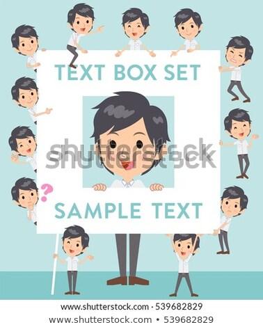 White short sleeved shirt business men text box Stock photo © toyotoyo
