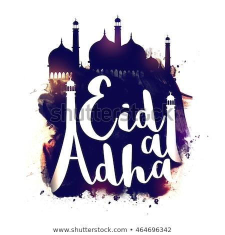 abstract eid mubarak watercolor brush stroke banner Stock photo © SArts