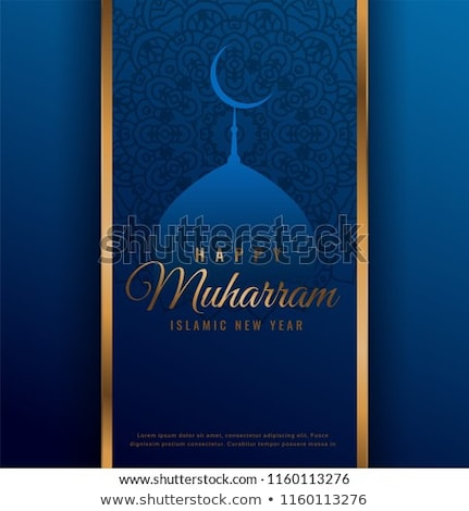 happy muharram beautiful background with mosque shape Stock photo © SArts