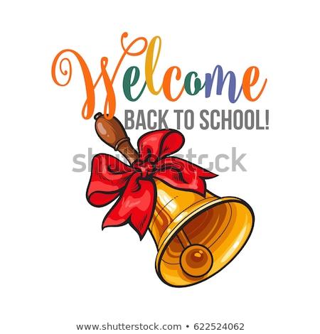 drawing school bell white background Stock photo © romvo