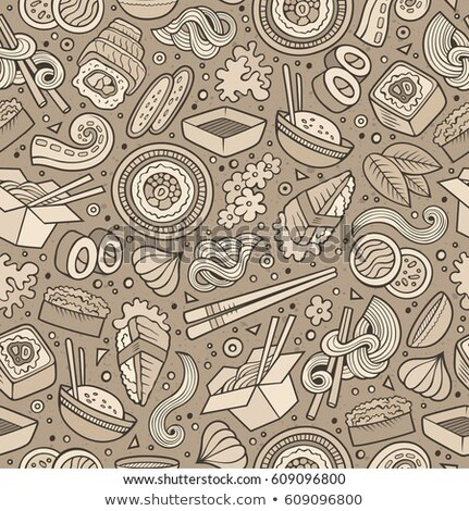 Cartoon cute doodles hand drawn Japan Food seamless pattern Stock photo © balabolka