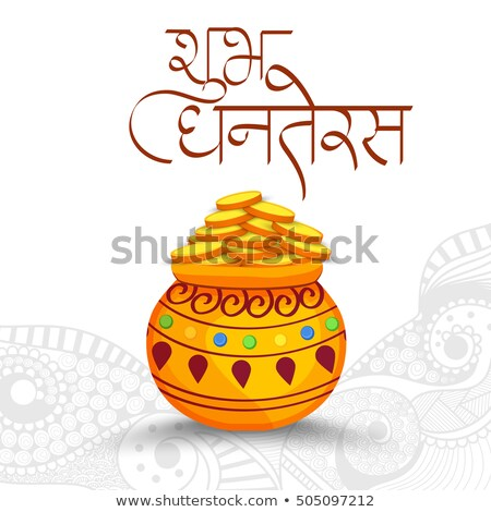 elegant happy dhanteras beautiful festival card design Stock photo © SArts