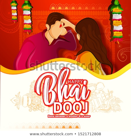 happy bhai dooj festival ceremony decorative background stock photo © sarts