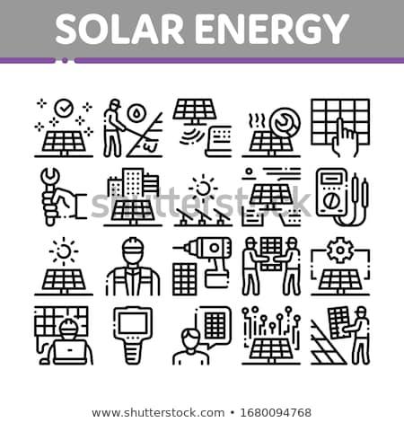太陽エネルギー コレクション ベクトル バッテリー パネル ストックフォト © pikepicture