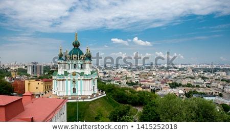 The famous church Green Hill  Stock photo © CaptureLight