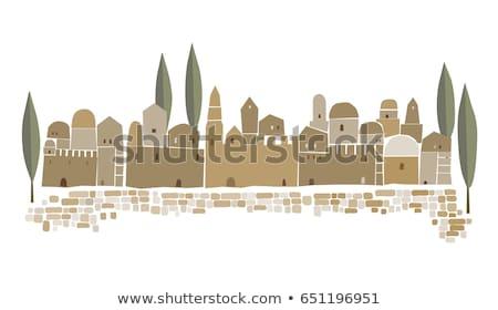Old city vector illustration. Stock photo © Sylverarts