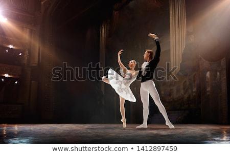 Balletto femminile ballerino di danza classica prova donna donne Foto d'archivio © val_th