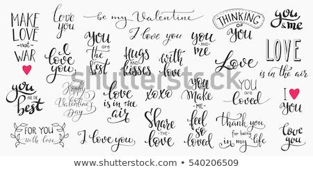 что любви слов доске аннотация свет Сток-фото © Ansonstock