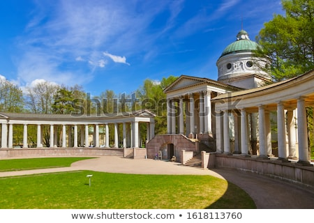 Moskova sanat yeşil kilise seyahat çiftlik Stok fotoğraf © Paha_L
