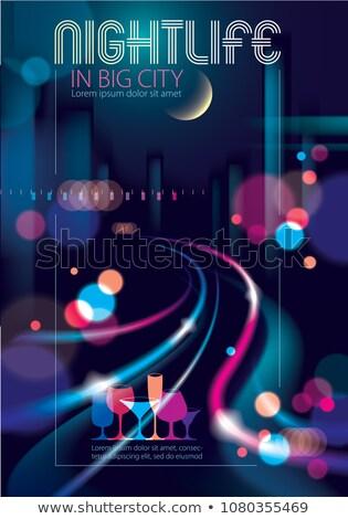 disco · ball · lichten · muziek · ontwerp · glas · achtergrond - stockfoto © zzve