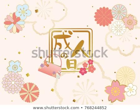 ikon · Japán · nap · üdvözlőlap · ünnep · lineáris - stock fotó © olena
