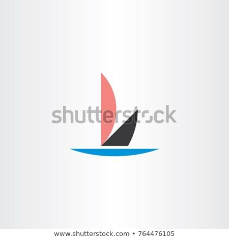 Letter l boot icon vector logo element Stockfoto © blaskorizov