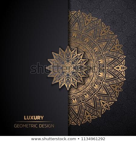 Prima dorado floral etiqueta diseno Foto stock © SArts