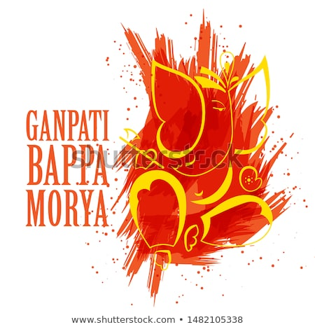 lord ganesha design made in create watercolor style Stock photo © SArts