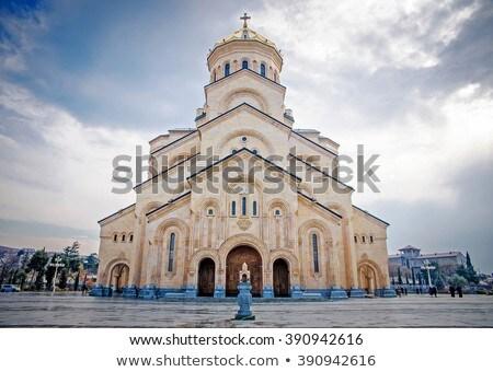 святой собора Грузия основной православный Церкви Сток-фото © borisb17