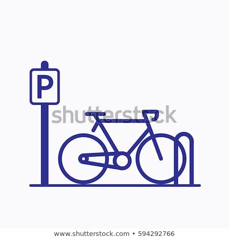fiets · parkeren · straat · metaal · fiets · stedelijke - stockfoto © shutswis