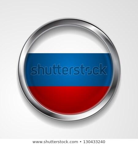 Rusia · bandera · diseno · arte · estilo - foto stock © saicle