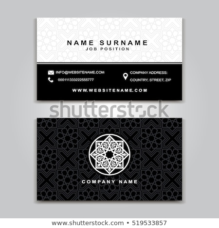 Márka logoterv iszlám stílus terv vállalati Stock fotó © SArts