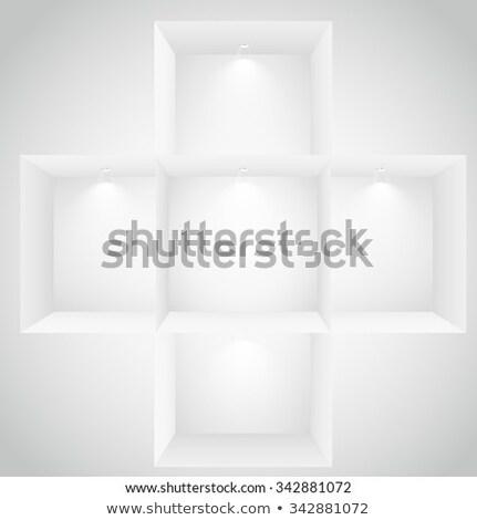 multiple display windows Stock photo © SArts
