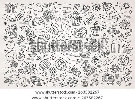 Feliz pascua dibujado a mano Cartoon garabatos ilustración vacaciones Foto stock © balabolka