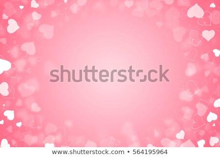 Crismon heart Stock photo © Dionisvera